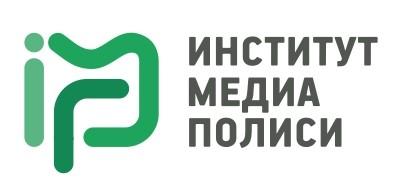 Комментарий ИМП к законопроекту, предусматривающему обязанность телерадиоорганизаций указывать иностранное участие