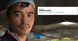Конкурс фотоисторий «Мигранты: невидимая сила в Центральной Азии» для фотографов и студентов ЦА