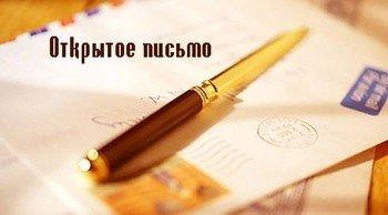 Участники медиарынка опубликовали открытое обращение к Алмазбеку Атамбаеву